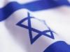 Израиль. Флаг еврейского государства