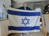Самодельный флаг Израиля 1948 года