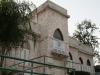 Кфар-Саба. Дворец Бейт Сара