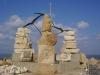 Нагария. Монумент нелегальным иммигрантам