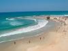 Нетания. Пляжный отдых