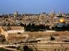 Иерусалим. Старый город. Купол Скалы
