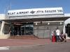 """Эйлат. Аэропорт """"Эйлат"""" в центре города"""