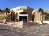 Ашкелон. Академический колледж