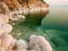 Мертвое море. Райский уголок