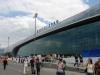 Москва. Аэропорт Домодедово