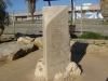 Тель-Авив. «Пляж Дельфина». Памятник погибшим