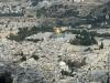 Иерусалим. Вид сверху на Старый город
