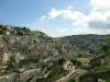 Иерусалим. Панорама. Иерусалимские холмы