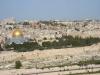 Израиль. Иерусалим. Храмовая гора. Купол Скалы
