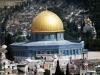 Иерусалим. Храмовая гора. Мечеть Купол Скалы