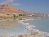 Мертвое море. Солевая дорожка на воде