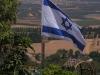 Израиль. Государственный флаг