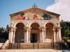 Церковь Всех Наций. Фасад